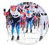 Лыжный марафон - Кубок Устьи